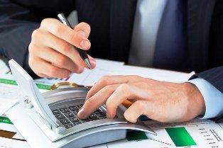 Обзор функционала программного обеспечения для ведения бухгалтерского учета