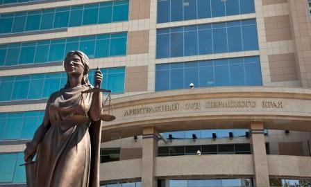 Компетенция арбитражного суда
